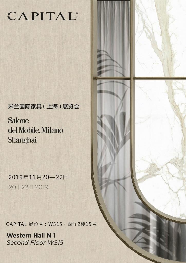 cartolina-invito-shanghai-2019